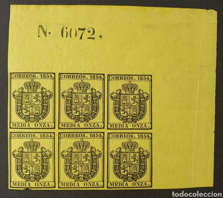 1854 ED. 28 ISABEL II. ESCUDO DE ESPAÑA. SERVICIO OFICIAL. BL 6. NUEVOS ESQUINA PLIEGO.SIN CHARNELA (Sellos - España - Isabel II de 1.850 a 1.869 - Nuevos)