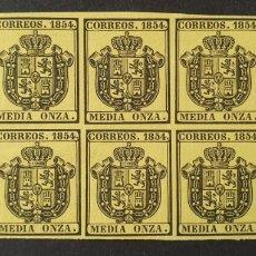 Sellos: 1854 ED. 28 * ISABEL II. ESCUDO DE ESPAÑA. SERVICIO OFICIAL. BL 10 NUEVOS. MUY BUENOS MÁRGENES.. Lote 202730787