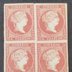 Sellos: 1855 ED 44A (*) 4 CUARTOS ISABEL II. FILIGRANA LÍNEAS CRUZADAS. BONITO BL 4 NUEVOS SIN GOMA.. Lote 202871913