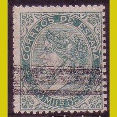 Sellos: BARRADOS 1868 ISABEL II, EDIFIL Nº 100S (*). Lote 203080573