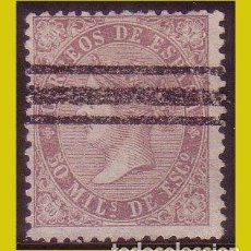 Sellos: BARRADOS 1868 ISABEL II, EDIFIL Nº 98S (*). Lote 203080651