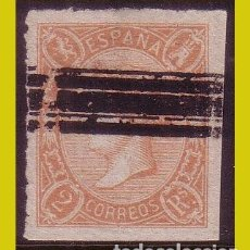 Sellos: BARRADOS 1865 ISABEL II, EDIFIL Nº 73AS (*). Lote 203081142