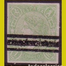 Sellos: BARRADOS 1865 ISABEL II, EDIFIL Nº 72S (*). Lote 203081181
