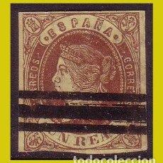 Sellos: BARRADOS 1862 ISABEL II, EDIFIL Nº 61S (*). Lote 203081405