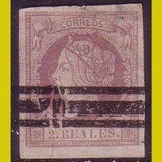 Sellos: BARRADOS 1860 ISABEL II, EDIFIL Nº 56S (*). Lote 203081445