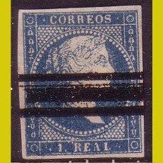 Sellos: BARRADOS 1856 ISABEL II, EDIFIL Nº 49S (*). Lote 203081781