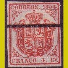 Sellos: BARRADOS 1854 ESCUDO DE ESPAÑA, EDIFIL Nº 33M (*). Lote 203082133