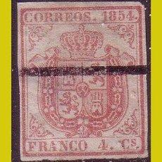 Sellos: BARRADOS 1854 ESCUDO DE ESPAÑA, EDIFIL Nº 33AM (*). Lote 203082155