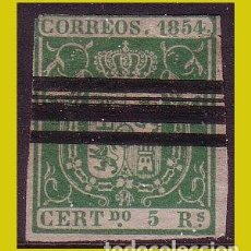 Sellos: BARRADOS 1854 ESCUDO DE ESPAÑA, EDIFIL Nº 26S (*). Lote 203082200