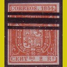 Sellos: BARRADOS 1854 ESCUDO DE ESPAÑA, EDIFIL Nº 25S (*). Lote 203082242