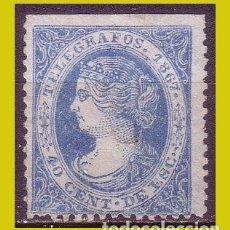 Sellos: TELÉGRAFOS 1867 ISABEL II, EDIFIL Nº 18 (O). Lote 203183263