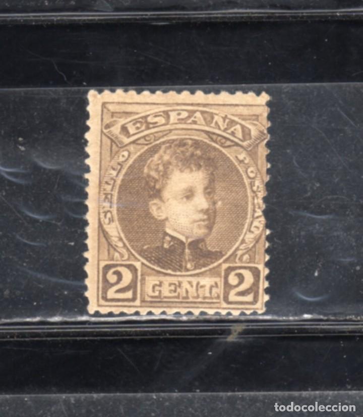 ED Nº 241* ALFONSO XII TIPO CADETE (Sellos - España - Isabel II de 1.850 a 1.869 - Nuevos)