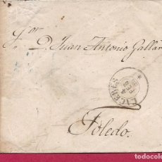 Sellos: ESPAÑA.AÑO 1855./ CACERES - TOLEDO.. Lote 203636551