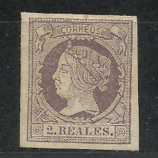 Sellos: 100-SELLO CLASICO ISABEL II .1854.Nº56 .2 REALES PARECE ORIGINAL PERO ES FALSO .MAGNIFICO. Lote 203869591