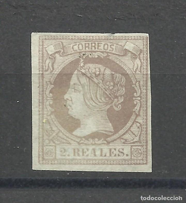 SELLO DE ISABEL II DE 1.860 - 61 NUMERO 56 NUEVO Y MARQUILLADO. (Sellos - España - Isabel II de 1.850 a 1.869 - Usados)