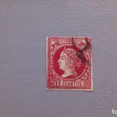 Sellos: ESPAÑA -1860-1861 - ISABEL II - EDIFIL 53 - LUJO - COLOR INTENSO Y FRESCO - CALCADO AL DORSO - FRAG. Lote 203919276