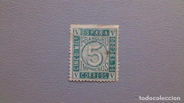 ESPAÑA - 1867 - ISABEL II - EDIFIL 93 - MH* - NUEVO - CENTRADO - VALOR CATALOGO 60€. (Sellos - España - Isabel II de 1.850 a 1.869 - Nuevos)
