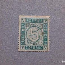 Sellos: ESPAÑA - 1867 - ISABEL II - EDIFIL 93 - MH* - NUEVO - CENTRADO - VALOR CATALOGO 60€.. Lote 204056993