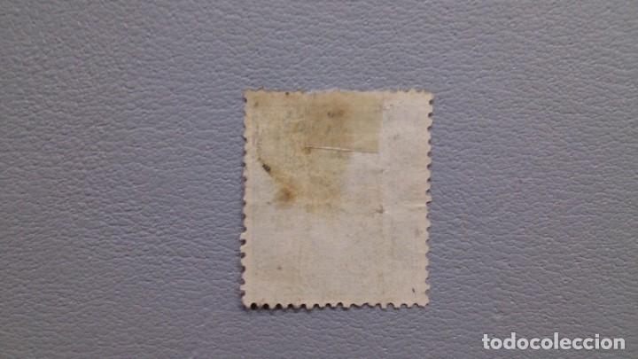 Sellos: ESPAÑA - 1867 - ISABEL II - EDIFIL 93 - MH* - NUEVO - CENTRADO - VALOR CATALOGO 60€. - Foto 2 - 204056993