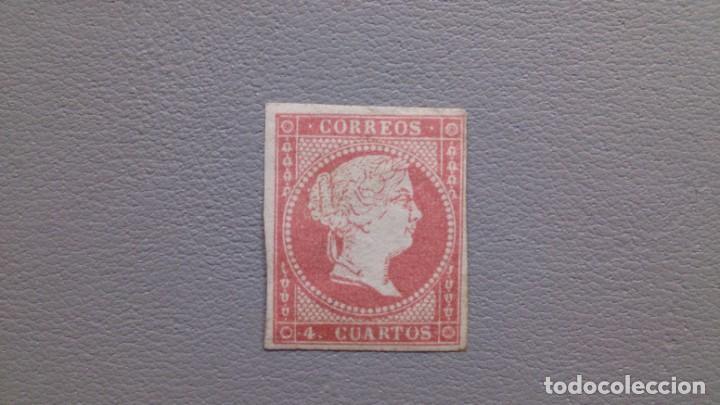 ESPAÑA - 1855 - ISABEL II - EDIFIL 48 - MH* - NUEVO - VALOR CATALOGO 215€. (Sellos - España - Isabel II de 1.850 a 1.869 - Nuevos)