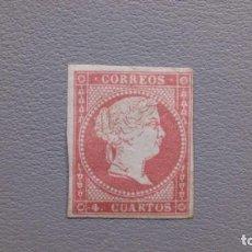 Sellos: ESPAÑA - 1855 - ISABEL II - EDIFIL 48 - MH* - NUEVO - VALOR CATALOGO 215€.. Lote 204058940