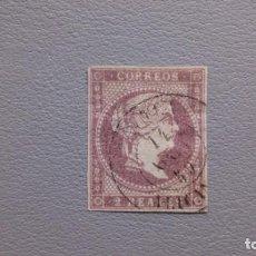 Sellos: ESPAÑA - 1855 - ISABEL II - EDIFIL 50 - MATASELLOS FECHADOR - VALOR CATALOGO 55€.. Lote 204059632