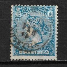 Selos: ESPAÑA 1866 EDIFIL 81 VALLADOLID - 15/60. Lote 204433481