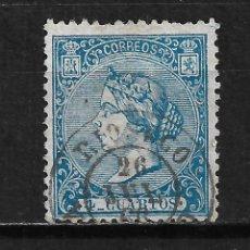 Selos: ESPAÑA 1866 EDIFIL 81 VALLADOLID - 15/60. Lote 204433616