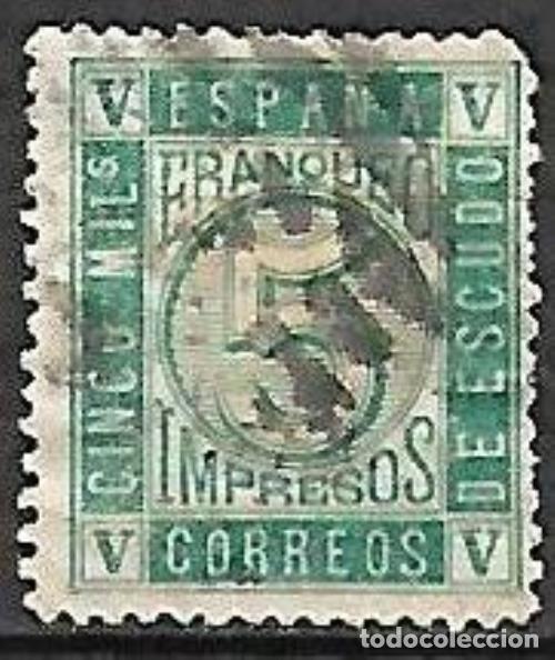 EDIFIL 93 USADO (Sellos - España - Isabel II de 1.850 a 1.869 - Usados)