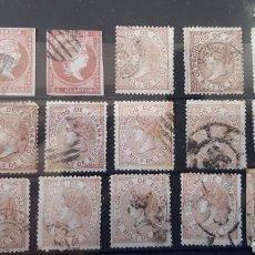 Sellos: SELLOS DE ESPAÑA USADOS AÑO 1856 EDIF. 44 Y AÑO 1867 EDIF. 96 Y194. Lote 204448698