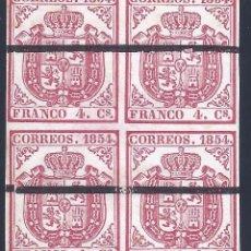 Sellos: EDIFIL 32 MA ESCUDO DE ESPAÑA. AÑO 1854 (BLOQUE DE 4). MUESTRA. VALOR CATÁLOGO ESPECIALIZADO: 600 €.. Lote 204542598