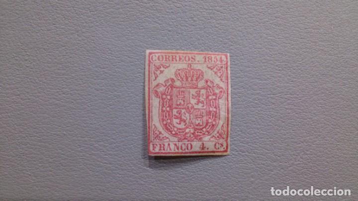 ESPAÑA - 1854 - ISABEL II - EDIFIL 33 - MH* - NUEVO CON GOMA Y SEÑAL DE FIJASELLOS- ESCUDO DE ESPAÑA (Sellos - España - Isabel II de 1.850 a 1.869 - Nuevos)