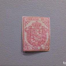 Sellos: ESPAÑA - 1854 - ISABEL II - EDIFIL 33 - MH* - NUEVO CON GOMA Y SEÑAL DE FIJASELLOS- ESCUDO DE ESPAÑA. Lote 204620521