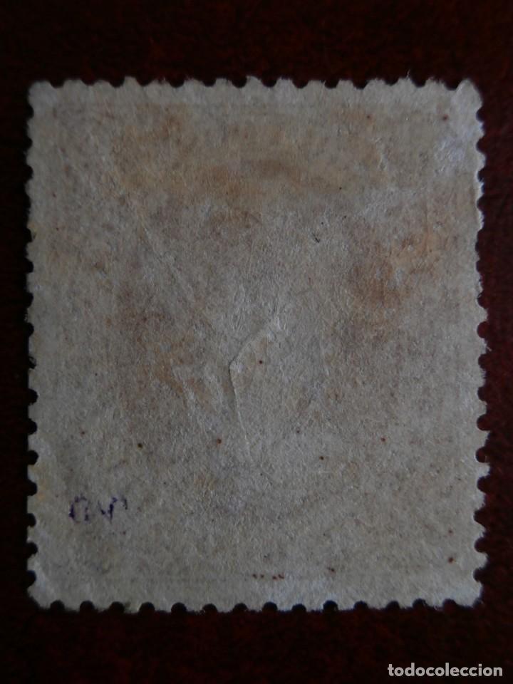 Sellos: PRIMER CENTENARIO TELEGRAFOS - ISABEL II - 1867-1869 - EDIFIL -Nº-18-28- ESCUDO ESPAÑA- Nº-30 - Foto 5 - 204689203