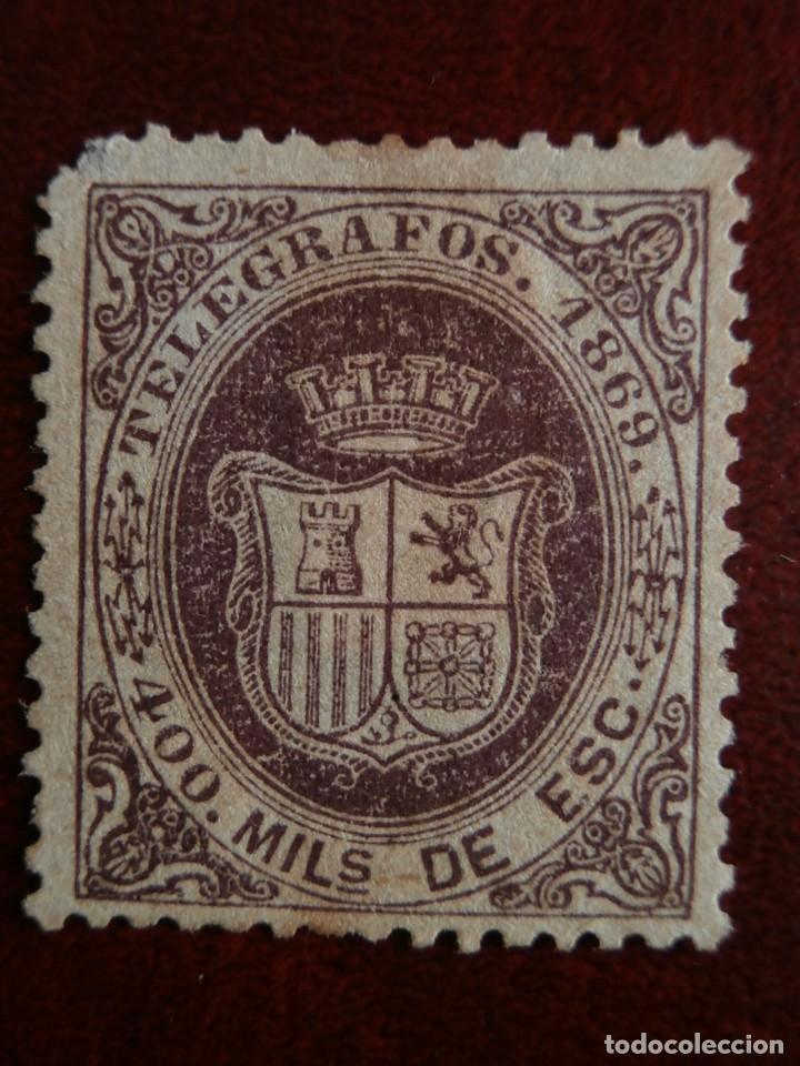 Sellos: PRIMER CENTENARIO TELEGRAFOS - ISABEL II - 1867-1869 - EDIFIL -Nº-18-28- ESCUDO ESPAÑA- Nº-30 - Foto 6 - 204689203