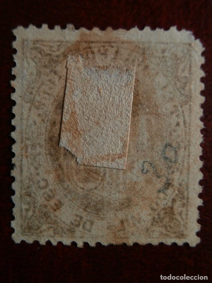 Sellos: PRIMER CENTENARIO TELEGRAFOS - ISABEL II - 1867-1869 - EDIFIL -Nº-18-28- ESCUDO ESPAÑA- Nº-30 - Foto 7 - 204689203