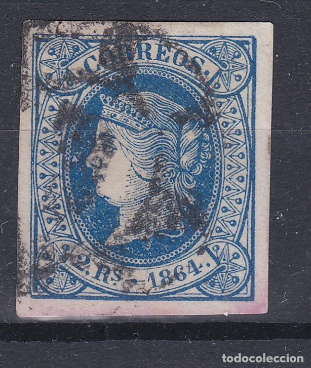 ESPAÑA.- SELLO Nº 68 MATASELLADO . (EL DE LA FOTO) (Sellos - España - Isabel II de 1.850 a 1.869 - Usados)