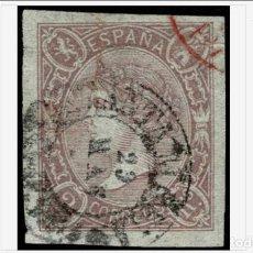 Sellos: ESPAÑA - 1865 -- EDIFIL 73A - LUJO - MARQUILLADO -GRANDES MARGENES - FECHADOR - VALOR CATALOGO 145€.. Lote 205034681