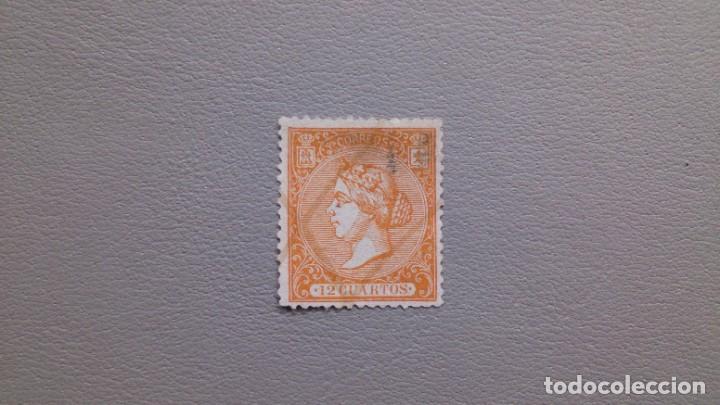 ESPAÑA - 1866 - ISABEL II - EDIFIL 82 - LUJO - BIEN CENTRADO - COLOR VIVO. (Sellos - España - Isabel II de 1.850 a 1.869 - Usados)