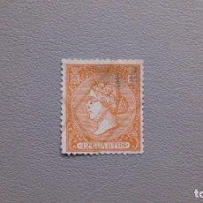 Sellos: ESPAÑA - 1866 - ISABEL II - EDIFIL 82 - LUJO - BIEN CENTRADO - COLOR VIVO.. Lote 205040778