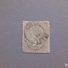 Sellos: ESPAÑA - 1867 - ISABEL II - EDIFIL 92 - BIEN CENTRADO - MATASELLOS FECHADOR JEREZ - CADIZ. Lote 205043966