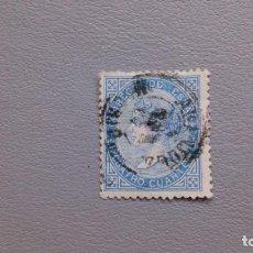 Sellos: ESPAÑA - 1867 - ISABEL II - EDIFIL 88 - MATASELLOS FECHADOR.. Lote 205044451