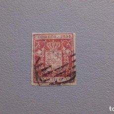 Sellos: ESPAÑA - 1854 - ISABEL II - EDIFIL 24 - ESCUDO DE ESPAÑA.. Lote 205056216