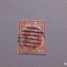 Francobolli: ESPAÑA - 1854 - ISABEL II -EDIFIL 33A - ESCUDO DE ESPAÑA - MARQUILLADO.. Lote 205059920
