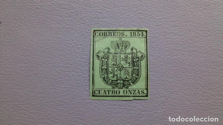 ESPAÑA - 1854 - ISABEL II -EDIFIL 30 - ESCUDO DE ESPAÑA. (Sellos - España - Isabel II de 1.850 a 1.869 - Nuevos)