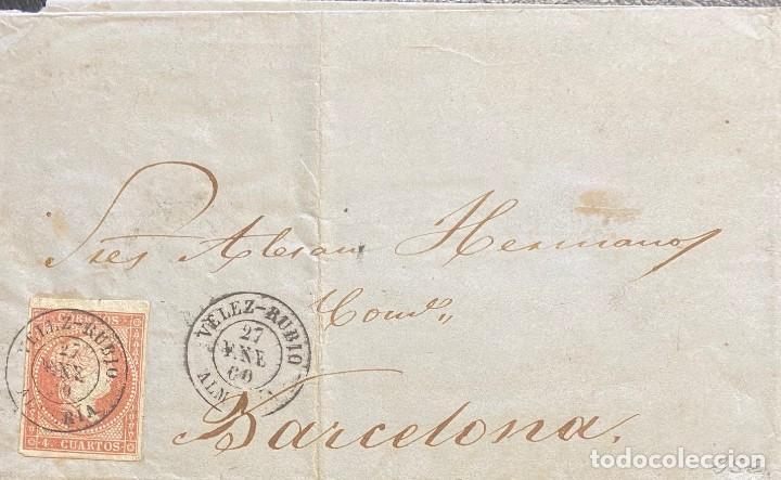 ESPAÑA: CARTA CIRCULADA EN EL AÑO 1860 (Sellos - España - Isabel II de 1.850 a 1.869 - Cartas)