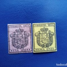 Sellos: 1854,1 DE JULIO, ESCUDO DE ESPAÑA,SELLOS PARA EL SERVICIO OFICIAL,NUEVO /*/ SIN DENTAR. Lote 205148353