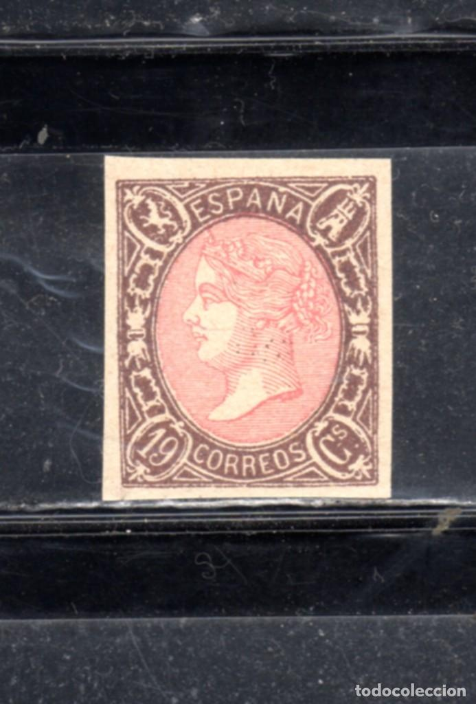 ED Nº 71 ISABEL II USADO (Sellos - España - Isabel II de 1.850 a 1.869 - Nuevos)