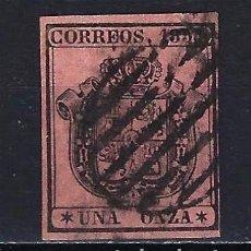 Sellos: 1854 ESPAÑA ESCUDO EDIFIL 29 USADO PARRILLA NEGRA. Lote 205351742