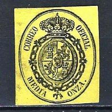 Sellos: 1855 ESPAÑA ESCUDO EDIFIL 35 MLH* NUEVO LIGERA SEÑAL DE FIJASELLOS SIN GOMA. Lote 205352127
